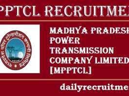 MPPTCL Recruitment 2018