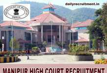 Manipur High Court Recruitment 2019