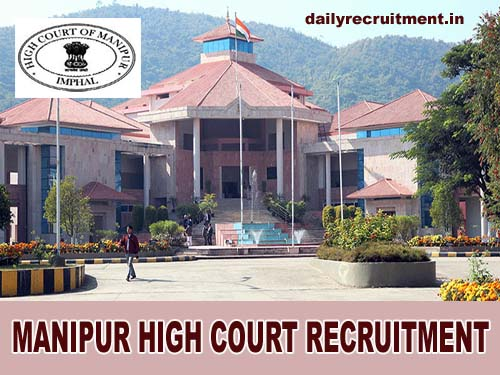 Manipur High Court Recruitment 2021