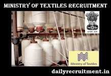 Ministry of Textiles Recruitment 2018