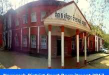 Nayagarh District Court Recruitment 2017