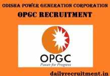 OPGC Recruitment 2017