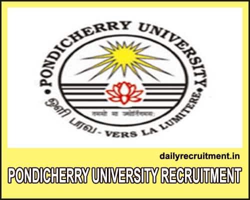 Pondicherry University Recruitment 2020