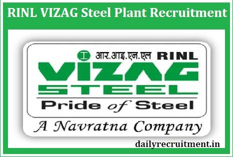 RINL Vizag Steel Plant Recruitment
