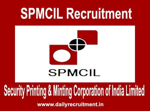 SPMCIL Recruitment 2020