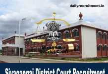 Sivagangai District Court Recruitment 2018