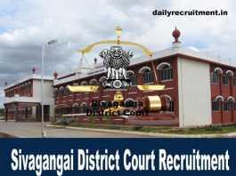 Sivagangai District Court Recruitment 2018