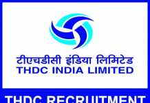 THDC Recruitment 2018