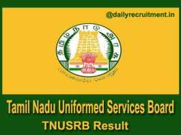 TNUSRB Result 2019