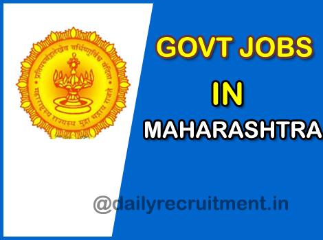 Majhi Naukri 2019 Maharashtra | Upcoming Government Jobs in