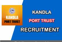 Kandla Port Trust Recruitment 2019