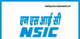 NSIC Recruitment 2018