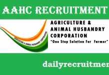 AAHC Recruitment 2017