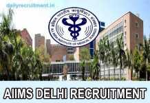 AIIMS Delhi Recruitment 2020