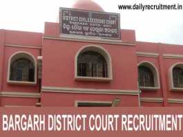 Bargarh District Court Recruitment 2019