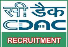 CDAC Noida Recruitment 2019