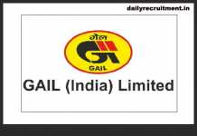 GAIL Recruitment 2019