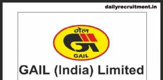 GAIL Recruitment 2018