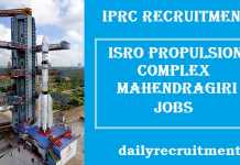 ISRO IPRC Recruitment 2020