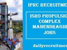 ISRO IPRC Recruitment 2020