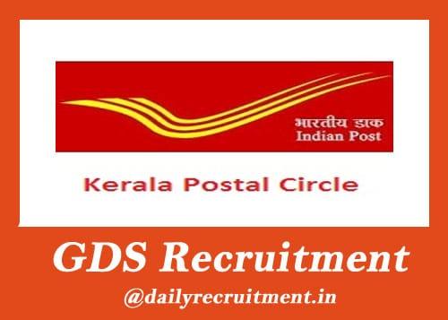 Kerala Postal Circle Recruitment 2019