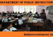 Karnataka Primary School Teacher Recruitment 2019