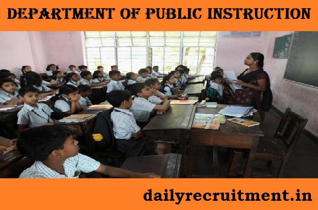 Karnataka Primary School Teacher Recruitment 2019 - 22150 Teacher