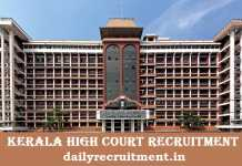 Kerala High Court Recruitment 2019