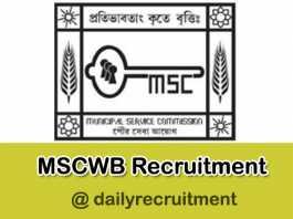 MSCWB Recruitment 2018