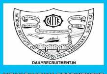 NIT Karnataka Recruitment 2019