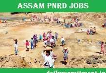 PNRD Assam Recruitment 2018