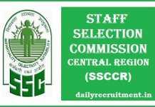 SSCCR Recruitment 2017