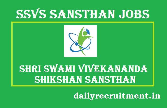 SSVS Sansthan Recruitment 2017