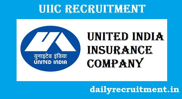 UIIC Recruitment 2020