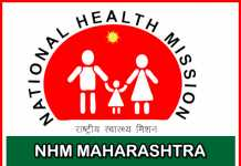 NHM Maharashtra Recruitment 2020