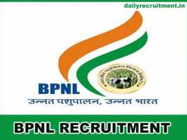 BPNL Recruitment 2018