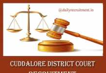Cuddalore District Court Recruitment 2019
