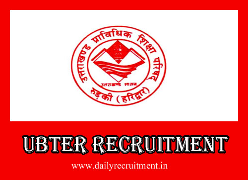 UBTER Recruitment 2020
