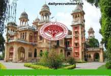 Allahabad University Recruitment 2018