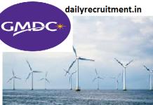 GMDC Recruitment 2019