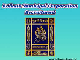 Kolkata Municipal Corporation Recruitment 2019