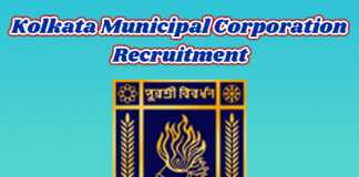 Kolkata Municipal Corporation Recruitment 2018