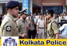 Kolkata Police Recruitment 2019