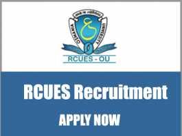 rcues recruitment 2018