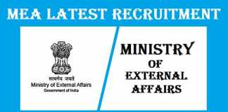 MEA Recruitment 2018