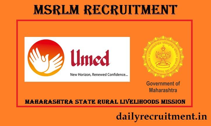 State Government Departments Maharashtra