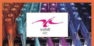 NTC Recruitment 2019