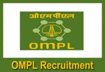 OMPL Recruitment 2020