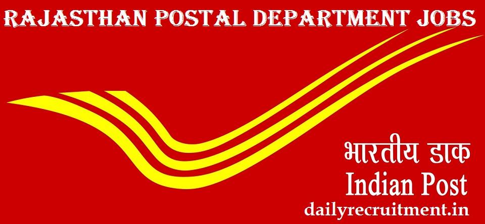 Rajasthan Postal Circle Recruitment 2020