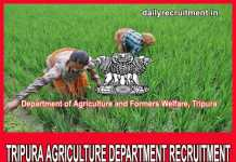 Tripura Agriculture Department Recruitment 2020